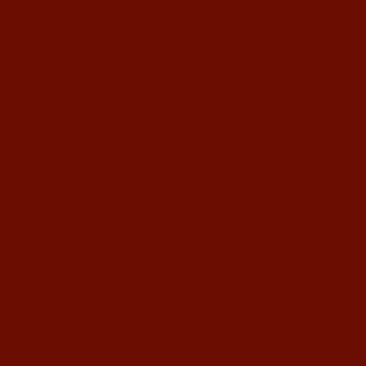 Product P62720 - Single Stage Rust Paint